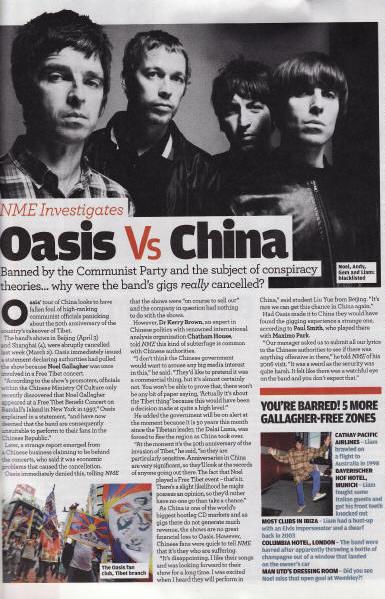 Oasis_vs_china_1_3